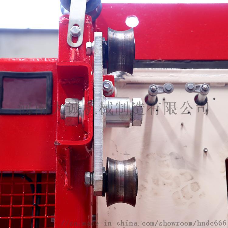 CR9A1083.JPG
