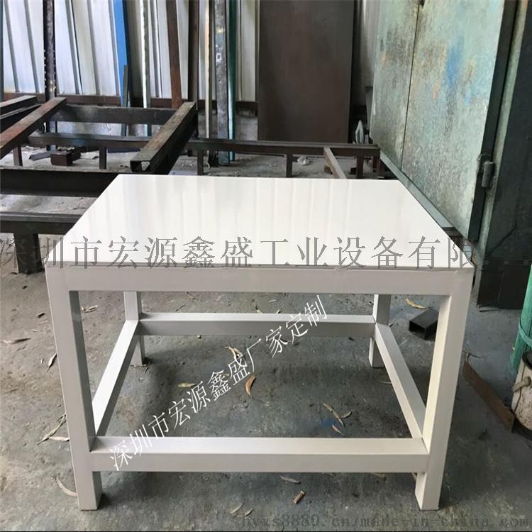 深圳工作台、模具检修钳工工作台、工作台54195785