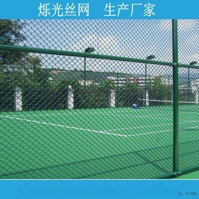 体育场围网@球场围网@篮球场围栏生产厂家788433372
