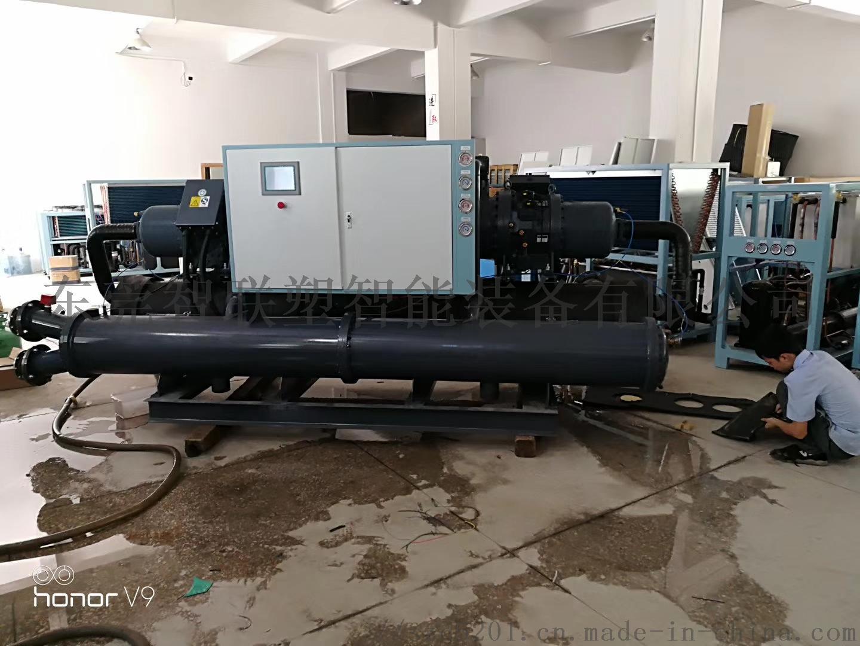 东莞智联塑牌ZIC-5W水冷冷水机58172792