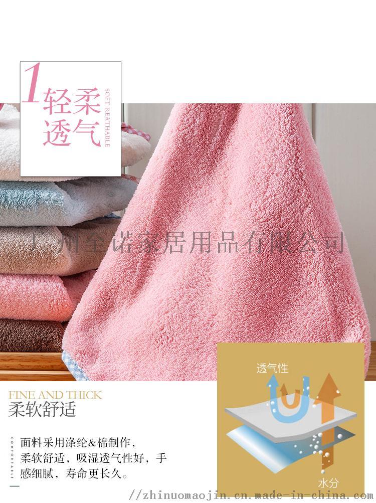 212105卡通手巾_04.jpg