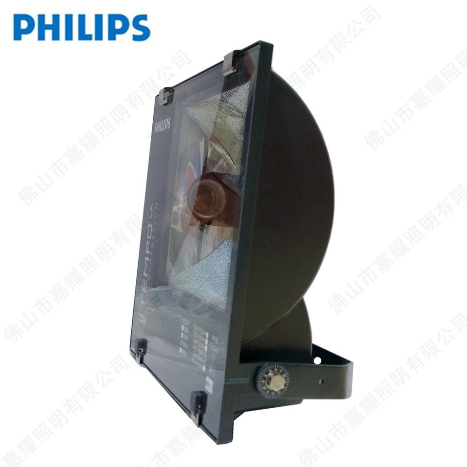 PH RVP350 400W LX泛光燈具 (1)