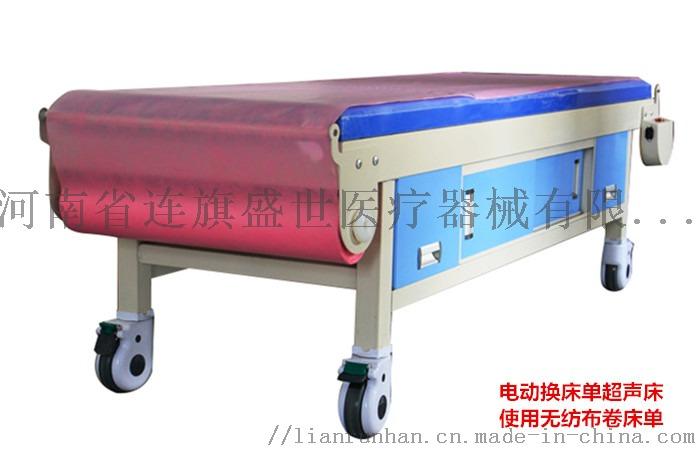 电动换床单使用无纺布卷床单.jpg