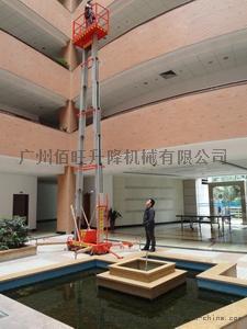 鋁合金升降機廠直銷揭陽汕尾清遠肇慶鋁合金升降機平臺807773515