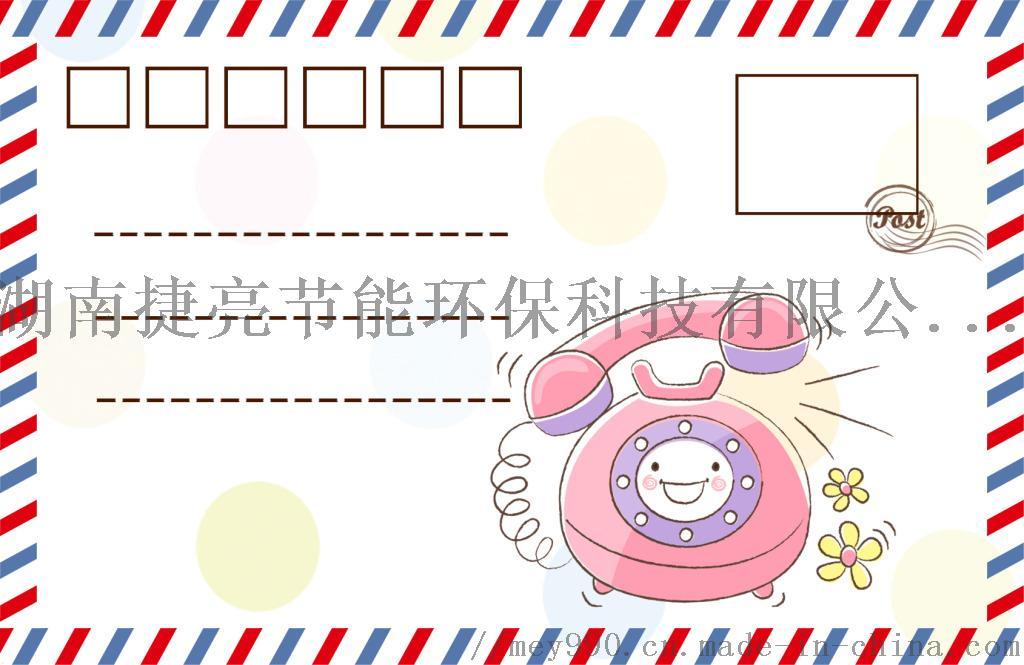 佔地小功能齊全的數碼快印設備可印明信片801336845