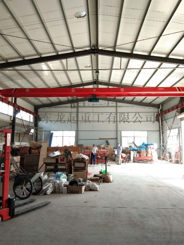 設計製造安裝維修LD電動單樑起重機762423722