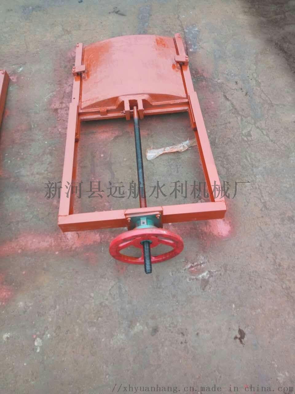 機閘一體式鑄鐵閘門  機閘一體型  鑄鐵材質782232332