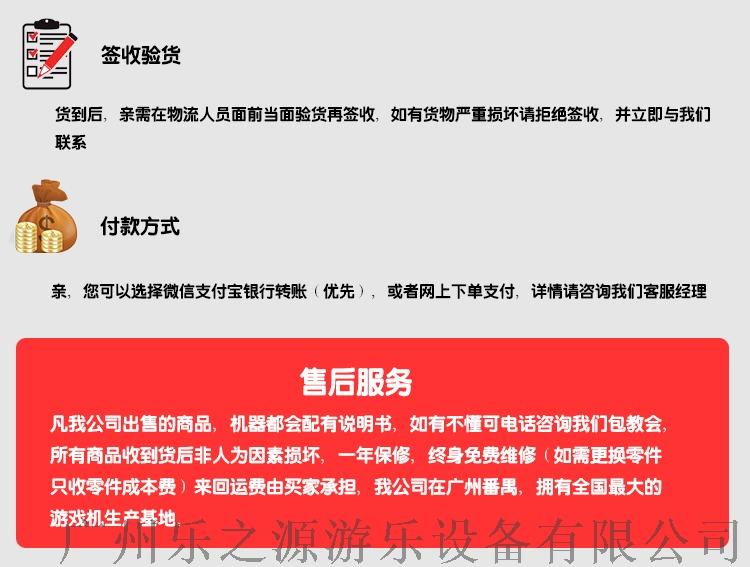 广场电瓶车防撞托马斯小火车梦幻火车快乐飞侠海豚贝贝58829532