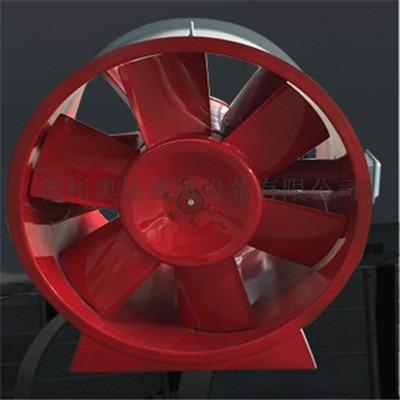 高温消防排烟风机04.jpg