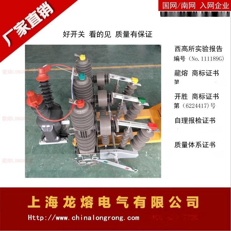 阿里 龙熔zw32-24产品图片-7