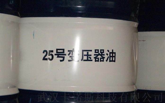 襄阳优质25号变压器油 昆仑总代理65947715