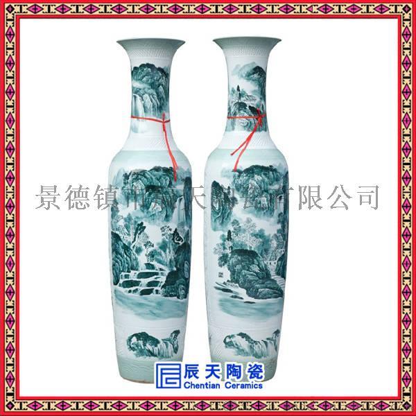 陶瓷如意瓶 商务外事陶瓷大花瓶 手绘**大花瓶60743285