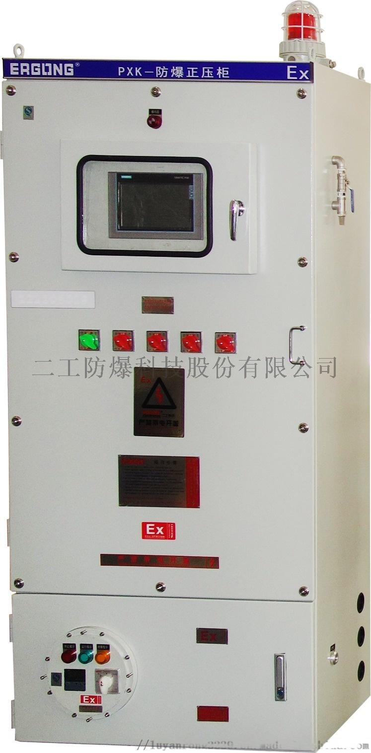 DSC00618改.jpg