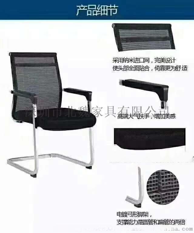 深圳品牌纳米丝网布办公转椅135887475