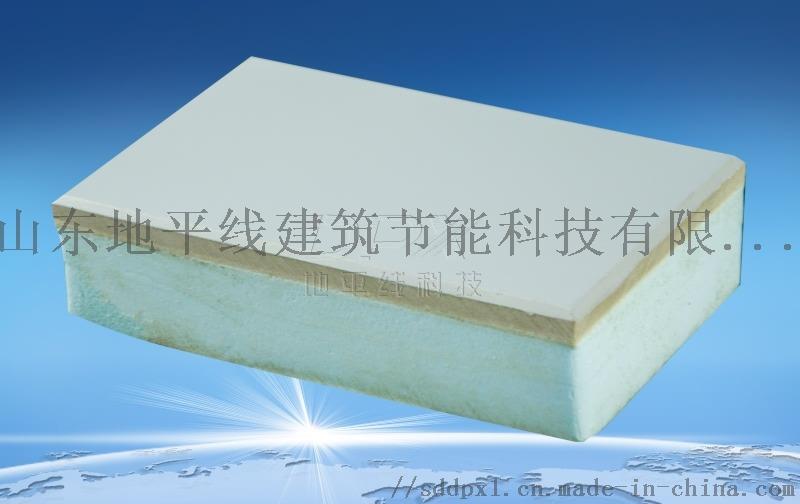 水包水仿石漆外墙保温装饰隔热板厂家825596642