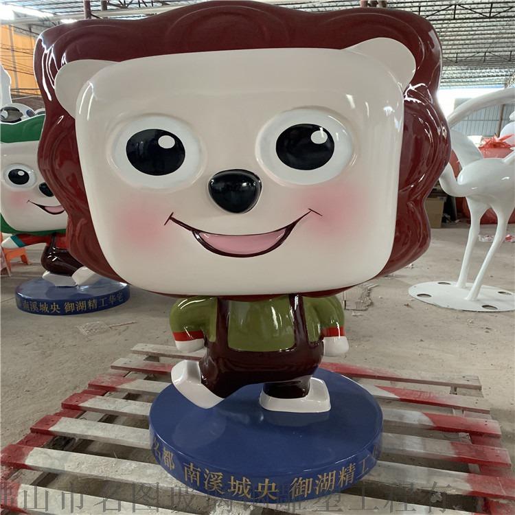 江门玻璃钢学校卡通雕塑 玻璃钢卡通公仔雕塑859702135