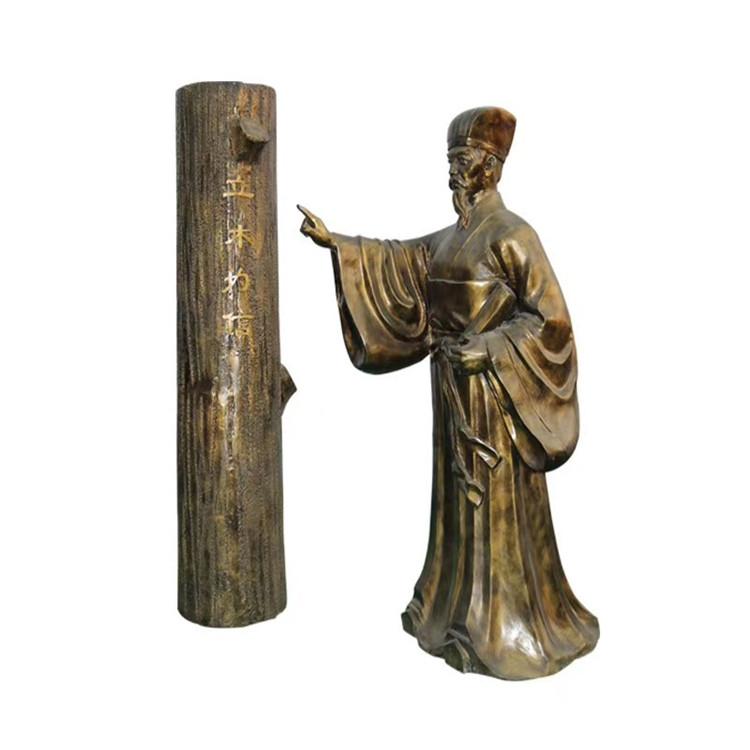 玻璃钢农耕雕塑 户外景观仿铜人物雕塑146526465