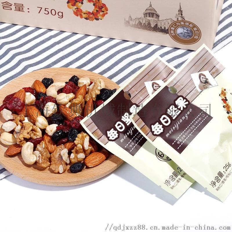 给袋式即食板栗颗粒包装机、调味料花椒颗粒包装机863773735