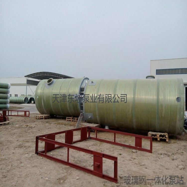 污水泵 天津一體化泵站 污水提升泵821393262