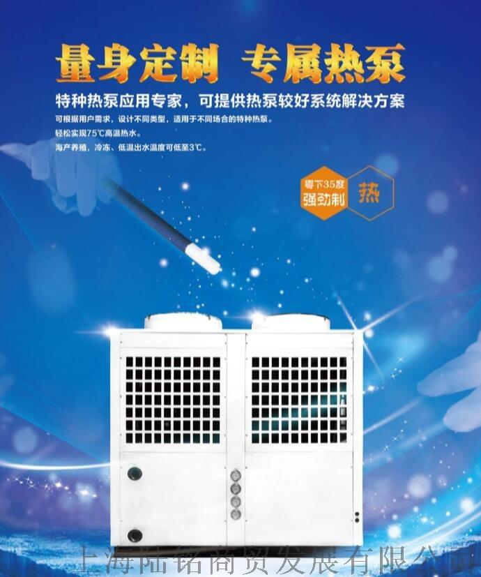 空氣能熱泵,冷暖空能熱泵,工業熱泵,高溫熱泵813147125