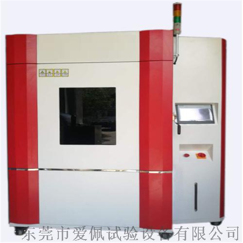 塑料老化氙灯耐候测试箱930165575
