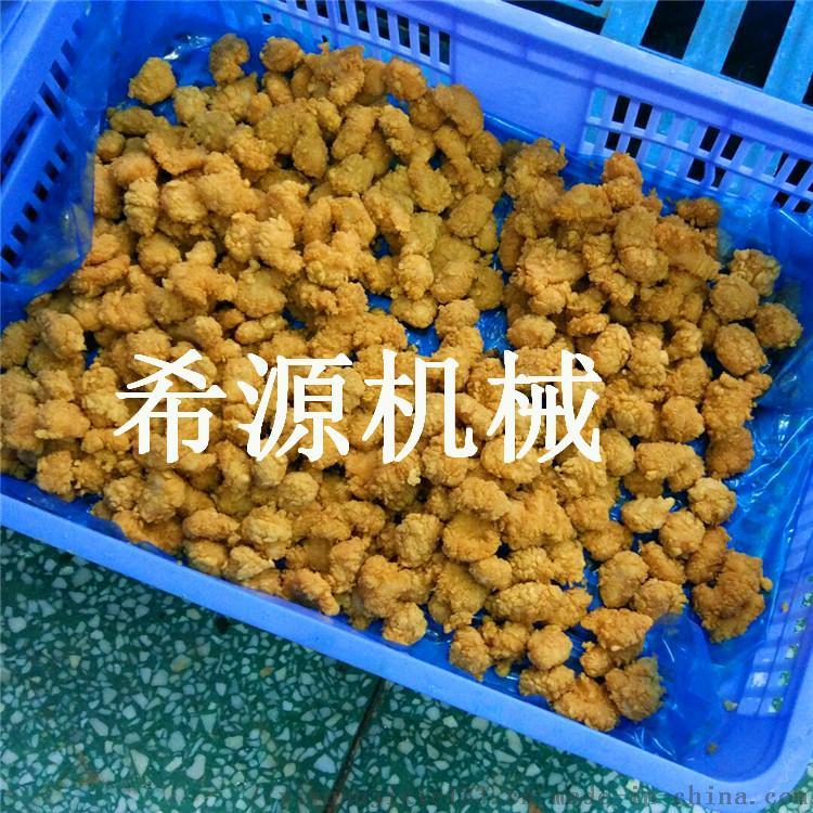 正新鸡排油炸机 小型鸡排上浆裹粉油炸生产线105541082