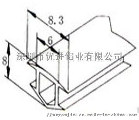 1)DCR-6軟膠條圖.jpg