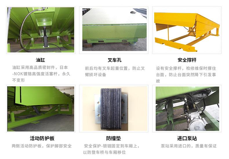 固定式登车桥 仓库装车平台  物流液压登车桥122876532