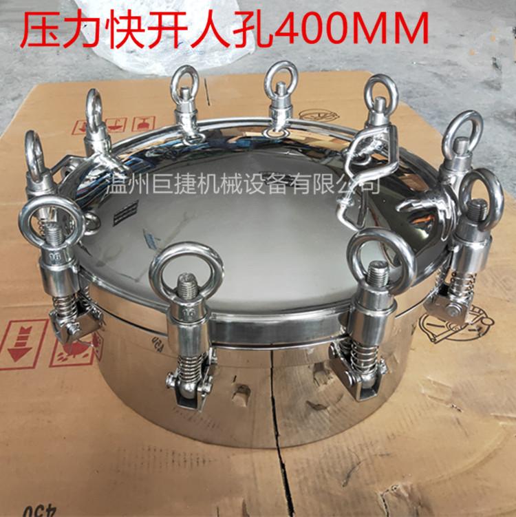 不锈钢吊环 挂钩式压力人孔盖、卫生级人孔867101695