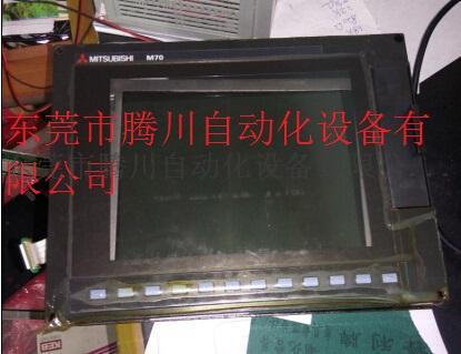三菱系統.jpg
