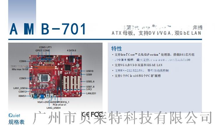 HXO_RDWAI%L93](V1AV_8)I.png