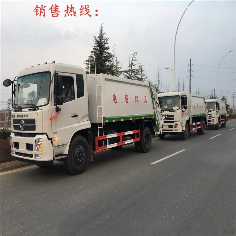 东风天锦-方压缩垃圾车多少钱_800x800_副本.jpg