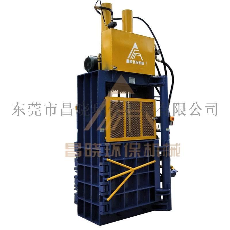 液壓打包機 金屬打包機 塑料打包機872923735