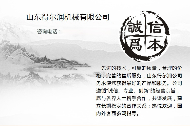 海报20180315083452_副本.jpg