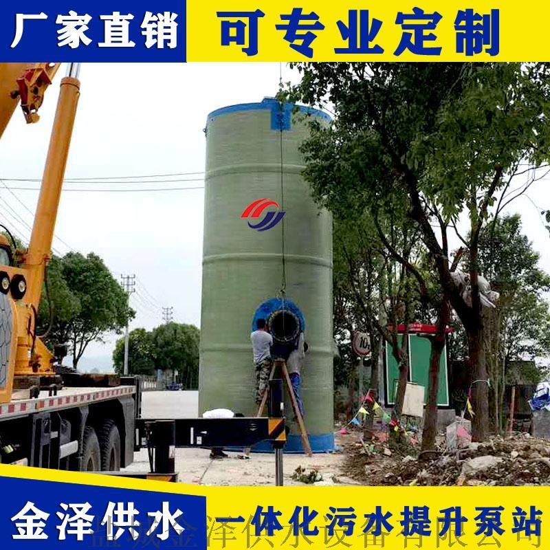 影響一體化預製泵站的因素有哪些142501325