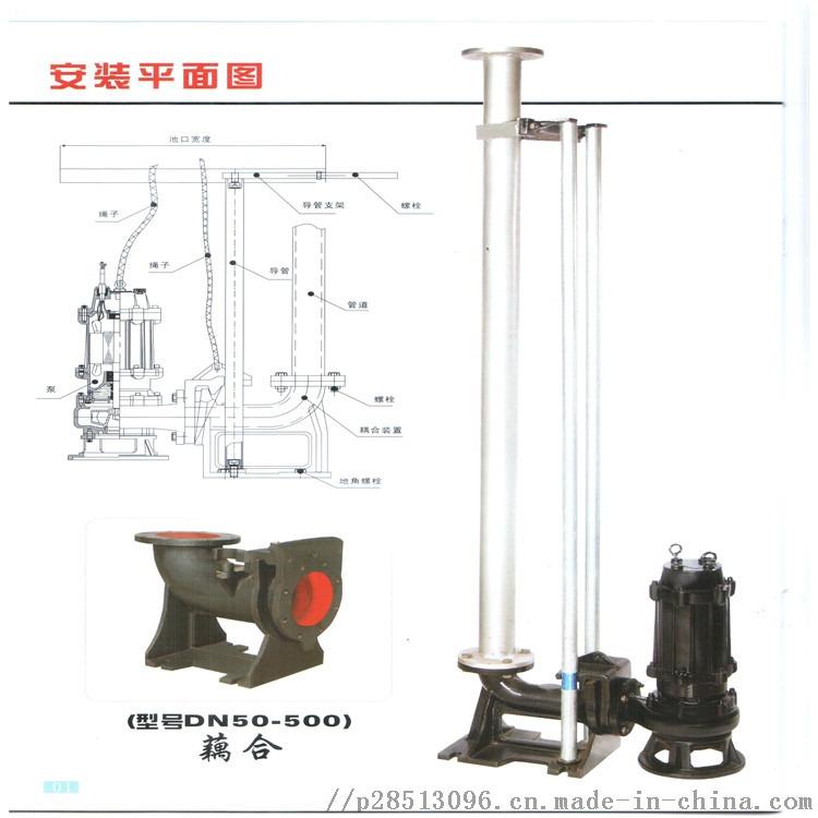 污水泵 WQ污水泵选型 耐高温污水泵121429682