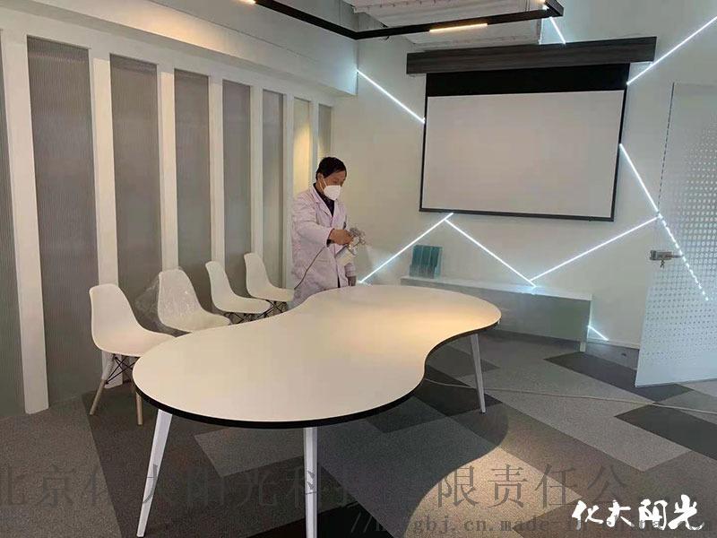 室内装修除甲醛化大阳光室内快速去除甲醛污染867129322