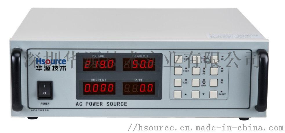 可編程交流恆流源|300KVA|840A818805472