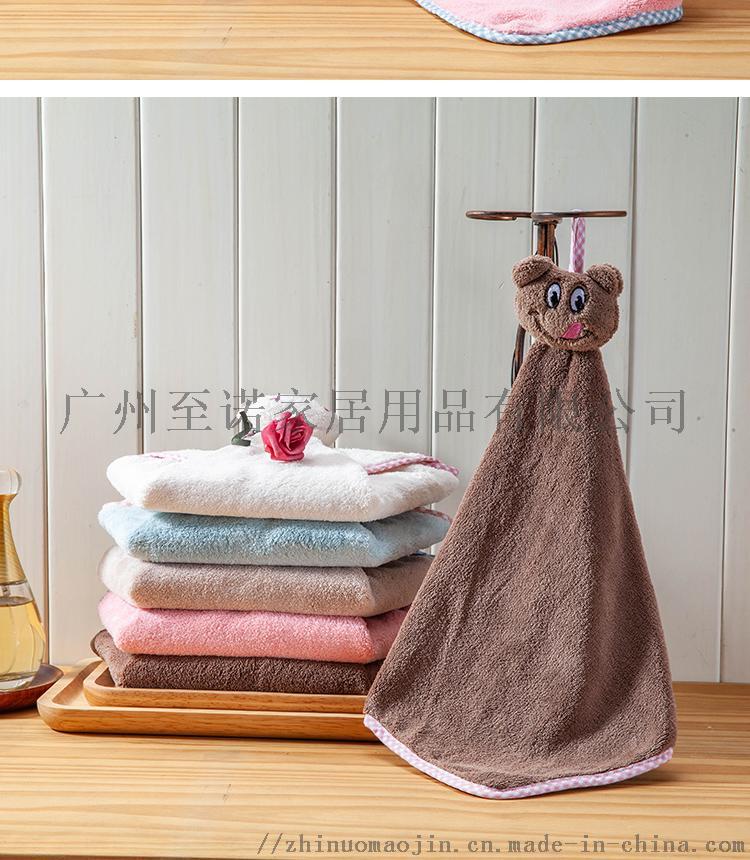 212105卡通手巾_13.jpg