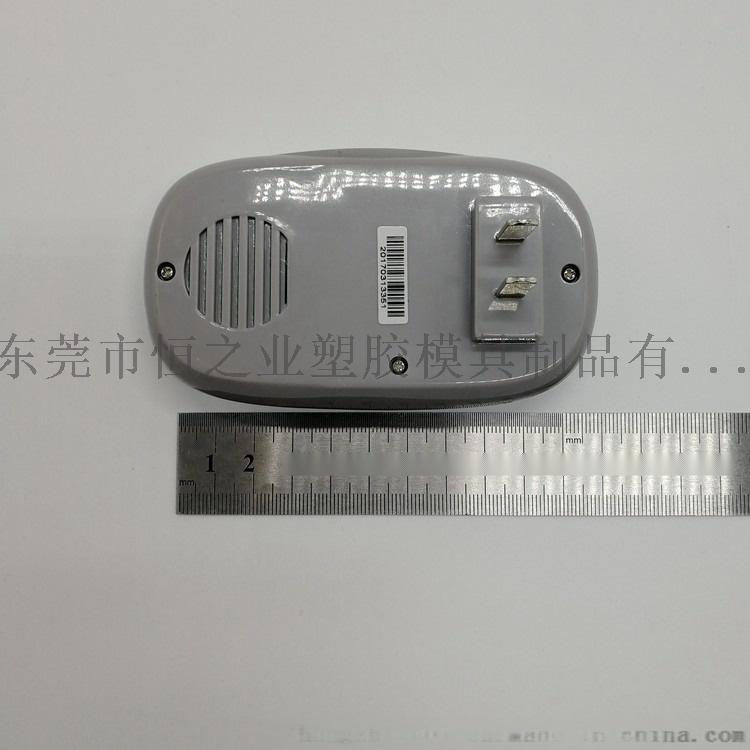 电子门铃接收器塑胶外壳 (9).jpg