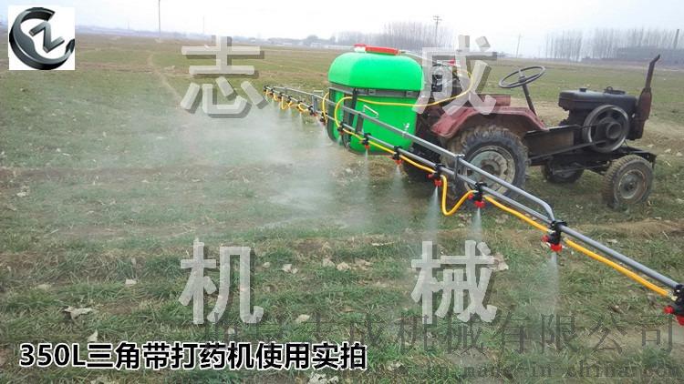 志成直销大型车载式打药机喷杆式喷雾器67818852