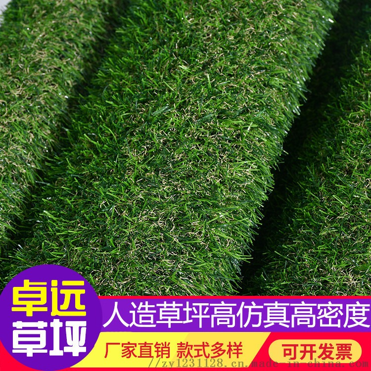 河北足球场建设、人造草坪铺装73595072