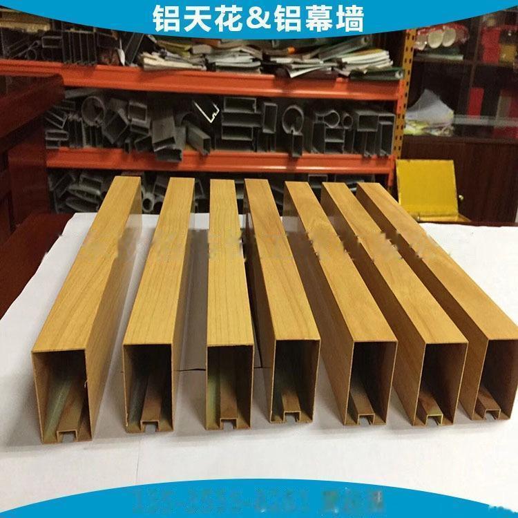 2、木紋鋁方通 (31).jpg