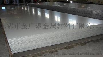 316L不鏽鋼冷軋板 冷軋卷42329852