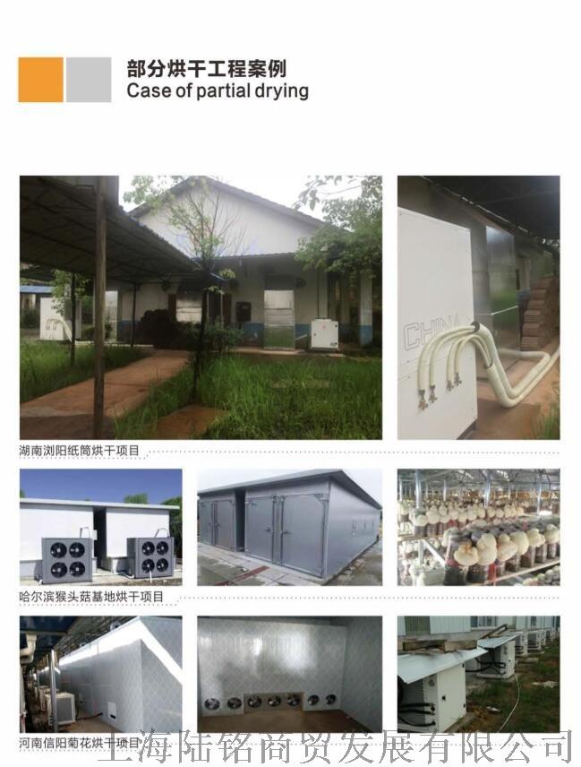 工程案例介绍5.jpg