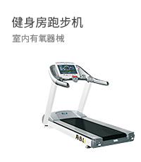 广州艾必力体育用品有限公司