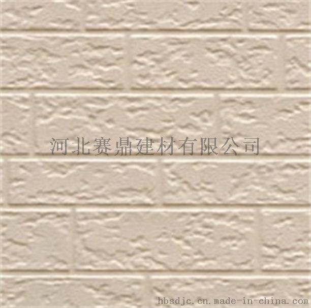 AE2-001_看圖王