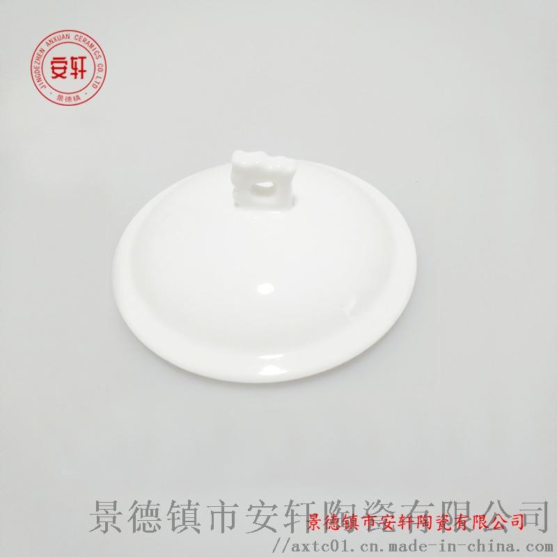 景德镇促销礼品茶杯2.jpg