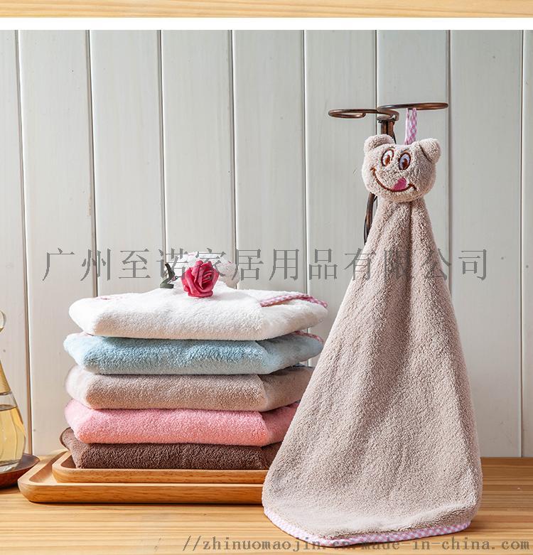 212105卡通手巾_10.jpg