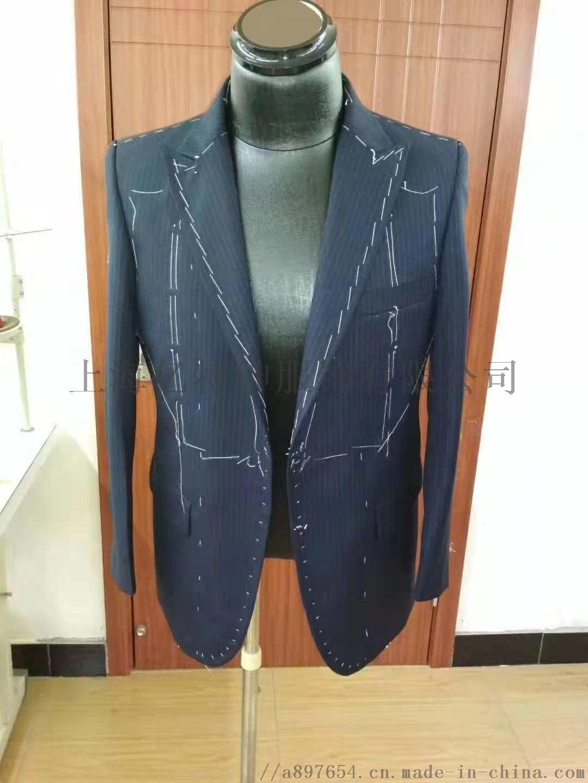 量身定製羊絨西裝,大衣803901332